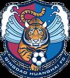 Logo for Qingdao Huanghai