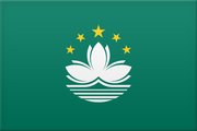 Logo for Macao