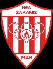 Logo for Nea Salamis