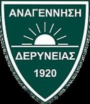 Logo for Anagennisi Deryneia