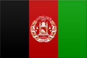 Logo for Afghanistan