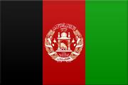 Logo for Afghanistan