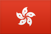 Logo for Hongkong