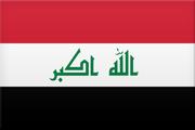 Logo for Irak