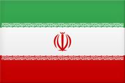 Logo for Iran