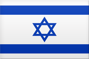 Logo for Israel