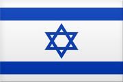 Logo for Israel