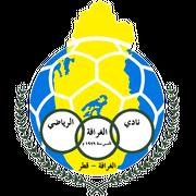 Al-Garrafa logo