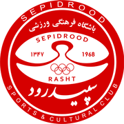 Sepidrood Rasht logo