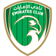 Emirates Club logo