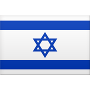 Israel U21 logo